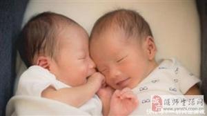 双胞胎成连体婴,孕妈坚持生下来,宝宝出生后医生笑了,孕妈泪目