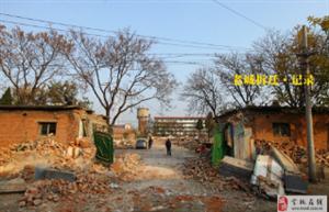 记录・宝坻老城