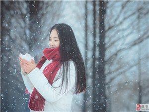 在旺�n,下雪的�r候一定要和她出去走走……