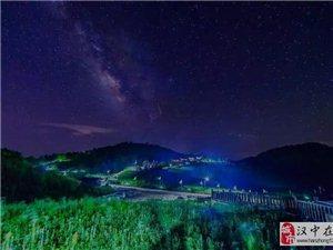 镇巴县草坝景区达到国家3A级旅游景区标准