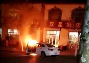 寨郝村一辆车自燃!天干物燥,一定要注意啦!