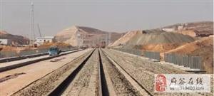 鄂尔多斯连接山西煤炭铁路大动脉计划12月底建成,穿越澳门威尼斯人赌场平台北部!
