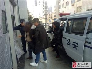 孕妇临产羊水破裂  巡逻民警紧急救助!