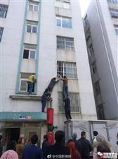 3岁娃悬窗外,邻居搭最美人梯合力救援!