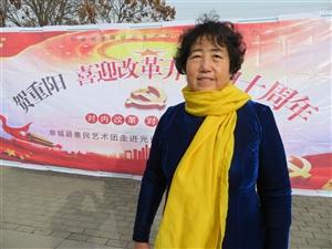 阜城县惠民艺术团戏剧和舞蹈队赴石家庄市参赛