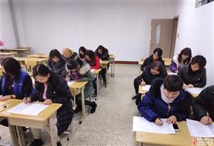 并州路小学:举行《中国共产党支部工作条例(试行)》测试