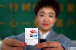 """中国邮政发行《两岸""""三通""""十周年》纪念邮票"""