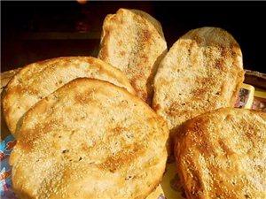 【东台地方传统美食】——安丰烧饼