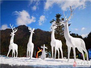 好嗨哟,汉中冬天最好玩的滑雪场开园啦