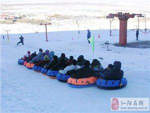王屋山滑雪