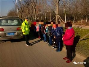 济阳一面包车硬塞11人,私家车装了8名小学生,