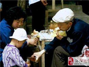 老照片:1984年的河南洛阳