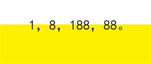 头条丨1,8,188,88。1,8,188,88。1,8,188,88