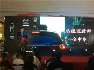 长安马自达7座SUV 震撼上市!
