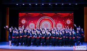 清华舞蹈学校2018年拉丁舞考级