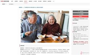 广东揭西农村自办敬老食堂