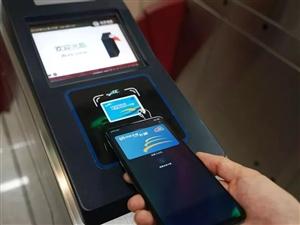 好消息!唐山等137个城市可刷京津冀互通卡