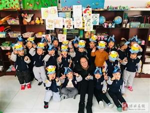 滨州市博兴县第一小学校外幼儿园开展《生肖贴贴乐》活动