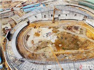 给你们看看正在建设的湄潭体育馆