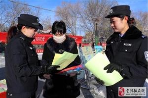 """山丹县公安局打击""""食药农环烟""""领域违法犯罪战果初显"""