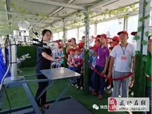 武功县科协被中省科协表彰为2018年全国科普日活动优秀组织单位