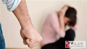 女子遭家暴31年写23篇家暴日记,砍死丈夫被判8年!