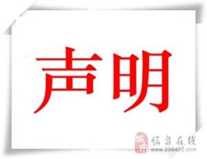 临泉拥有威亚精品城购物卡的注意了!