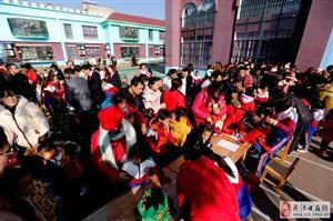 丹江口市新港中心幼儿园《80/90时光之旅》亲子运动会