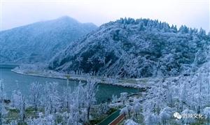 南天湖景区正式获批国家4A级旅游景区!航拍雪景大片先睹为快