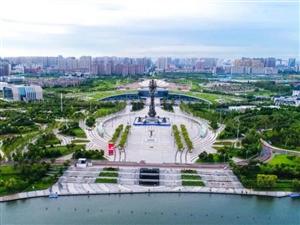2019年元旦,唐山南湖活动不断,好戏连台!