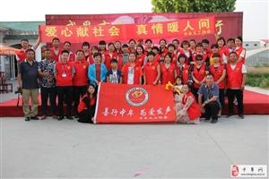 2018年12月22日(冬至)新世纪广场为环卫工煮饺子义工活动招募公告