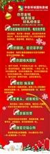中影环球国际影城2周年店庆 请您看电影