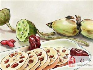 每周一酵|益精明目、健脾益�猓�枸杞�藕�r�酵素