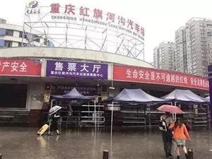 丰都坐车去重庆的赶紧看,多个车站要搬迁,别坐错了!