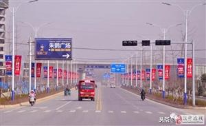 洋县至华阳旅游路贯通,去华阳只要40分钟