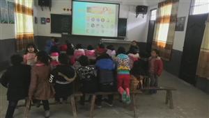 倡议书:金沙平台县新联会开展扶贫助学活动倡议