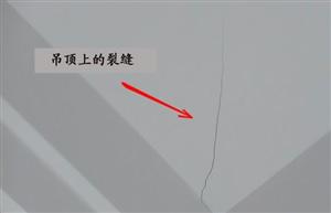 如何合理施工避免吊顶开裂