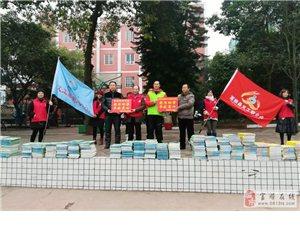 富顺义工联合会、富顺彬兴书店到李桥镇捐书助学