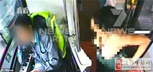 女子公交车上突然脱光衣服,司机赶紧靠边停车,整车乘客全逃走!