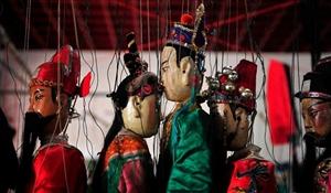 合阳的非物质文化遗产之提线木偶