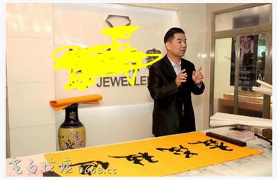 电白区硬笔书法家协会主席黄x敦意图色诱利诱中小学少女!