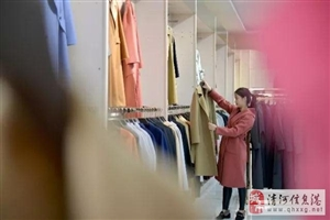 """【新华社报道】不养羊小县改革开放40年成就""""中国羊绒之都"""""""