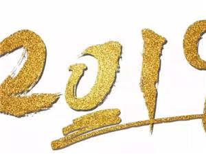 注意!明年1月1日起,你的生活将发生这些变化!能省一大笔钱