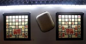 合阳的非物质文化遗产之剪纸艺术