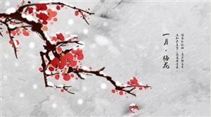 美景如画,深情如诗丨十二个月在诗词中留住最美的时光...