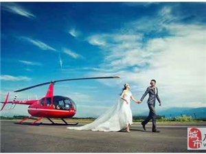 鼎秀婚礼 直升机迎亲 接受预定   15339236369