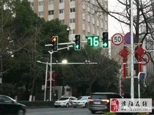 注意!福彩3d胆码预测红绿灯重大变化!走错罚200元扣6分!