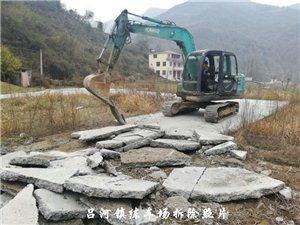 旬阳县国土局重拳出击严厉打击占用耕地行为