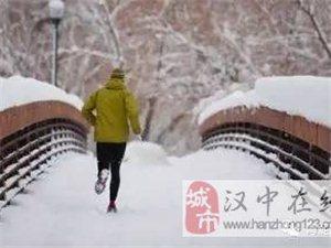 冬季�猿皱���的人抗寒能力是普通人的8至12倍