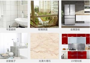 在建水清洗经验分享之:如何用保鲜膜去除厨房陈年油垢